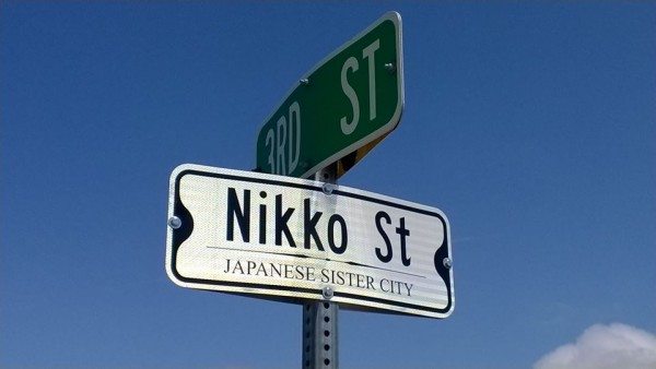 Nikko Street